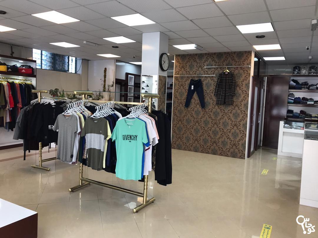 فروشگاه آریامن